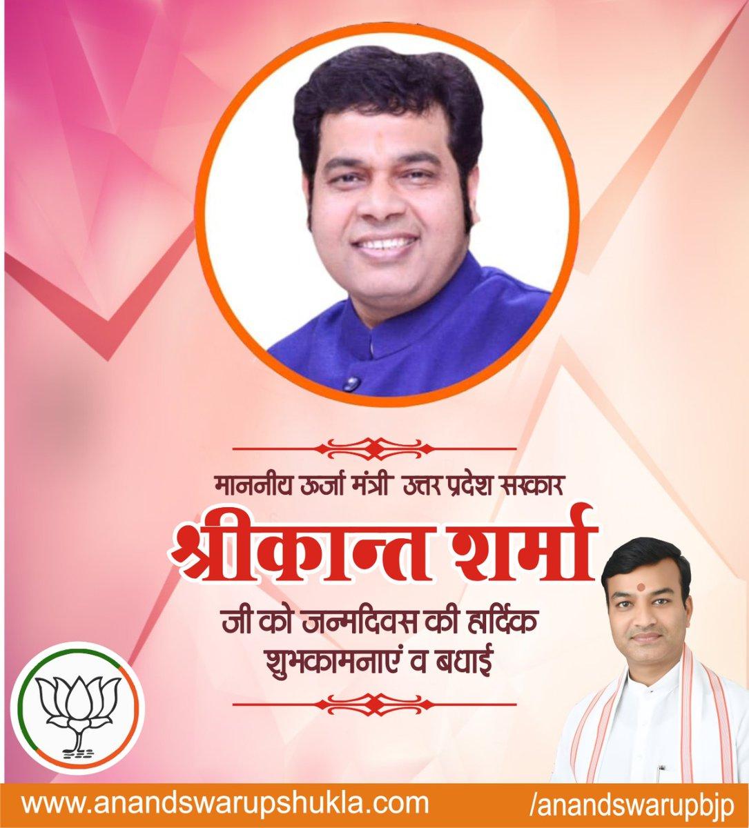 जन्मदिवस की हार्दिक शुभकामनाएं व बधाई @ptshrikant https://t.co/KWUKL8pE15