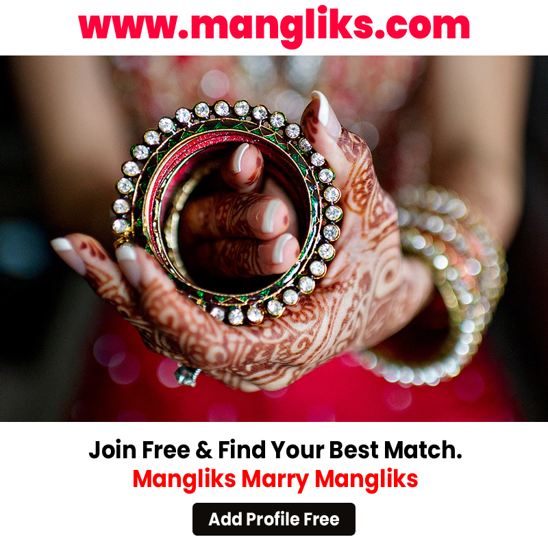 Join Free & Find Your Best Match. Mangliks Marry Mangliks Add Profile Free - https://www.mangliks.com/   #manglik #mangliks #vivah #lifepartner #sangkurporawedding #pedangporawedding #sangkurpora #pedangpora #matrimonio #mangliks #weddingplanner  #dekorasisangatta #weddingday #lifepic.twitter.com/mFh8fqsytd
