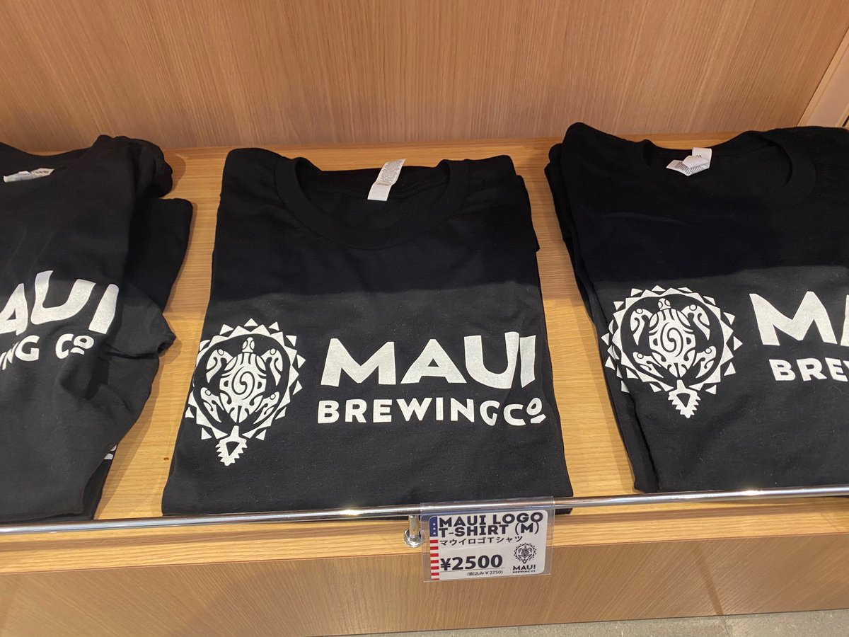 セブンイレブンでマウイ・ブリューイングのグラスとTシャツを発見!!  ちょっと欲しい🌈  #hawaii #oahu #hawaiitrip #hawaiistagram #lovehawaii #ハワイ #オアフ島 #ハワイ旅行 #ハワイ観光 #ハワイ好き #マウイブリューイング #マウイブリューイングカンパニー https://t.co/VMVZsvePcS