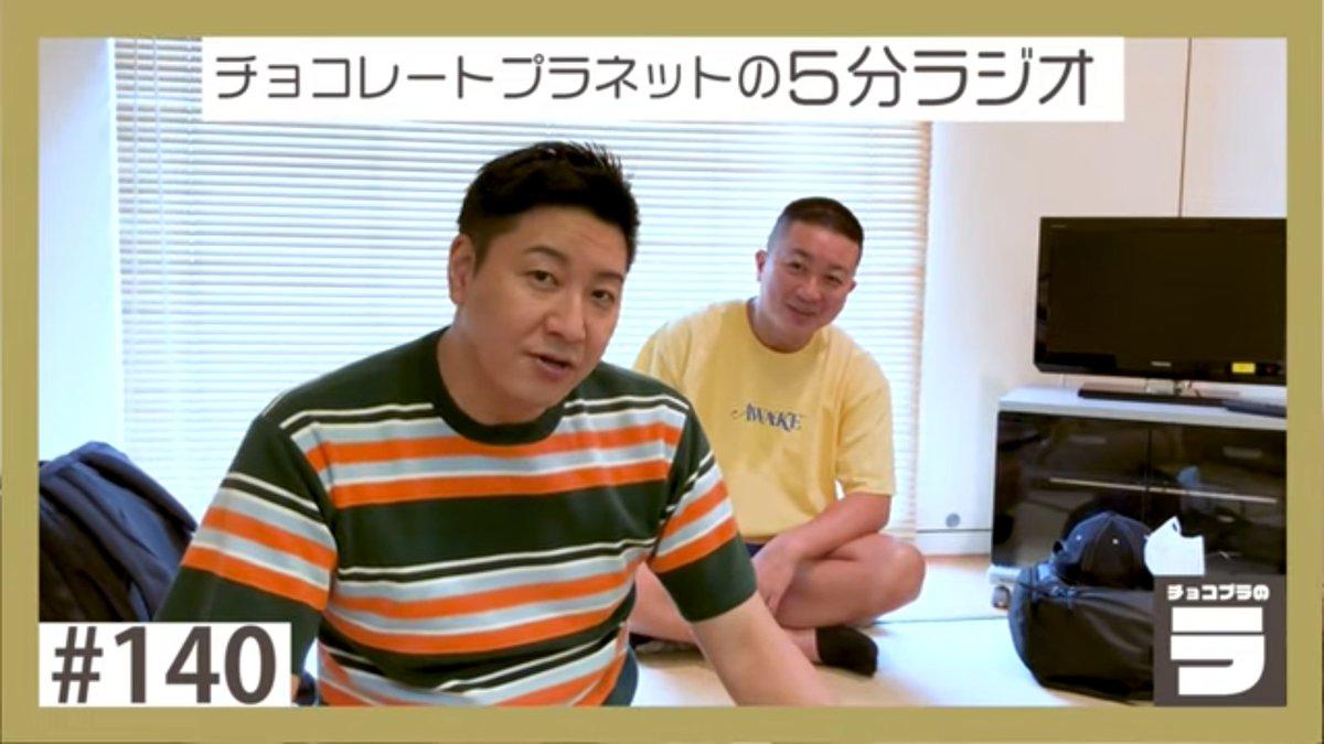 チョコプラ 長田 鼻茸