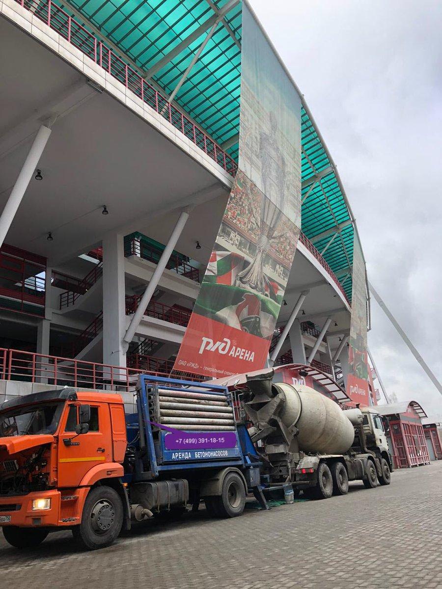 поставки бетона