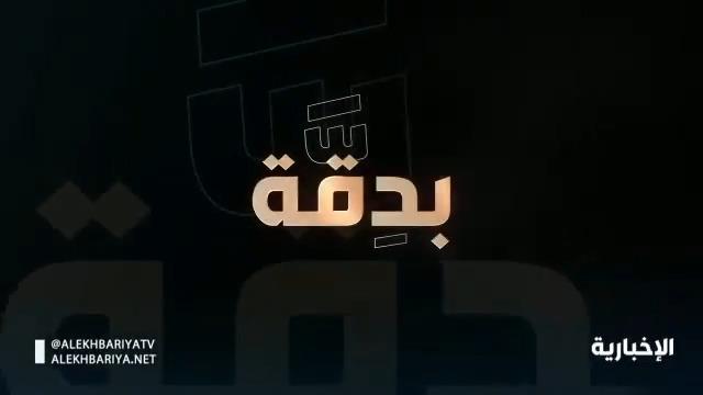 فيديو | #تسجيلات_خيمة_القذافي   #الإخبارية  #بدقة https://t.co/toTzhPphGX