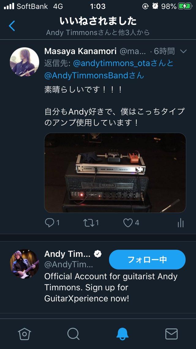 Andy Timmonsからいいねきた〜!!! 嬉しすぎて泣きそうです #AndyTimmons #MesaBoogie pic.twitter.com/SgieBgWVCC