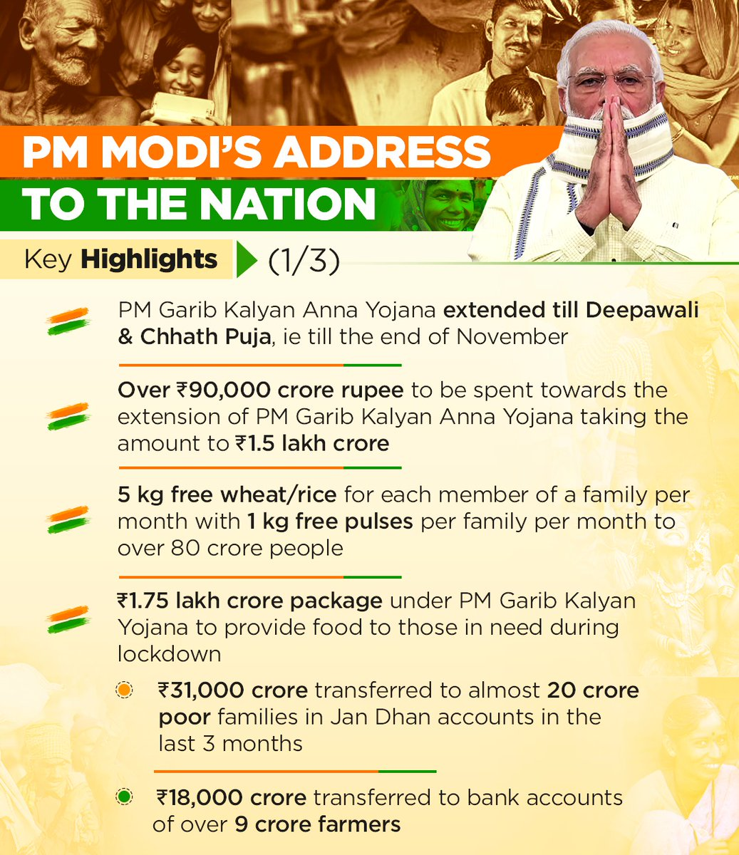 In case you missed PM @narendramodi's address, here are the key highlights of his address to the Nation.   #AatmaNirbharBharat  @CMOFFICEHP @DDNewslive @dprhp @airnewsalerts @DDNewsShimla @PBNS_India @airnews_shimla @PMOIndia   https://t.co/Qd6CvSFRsi