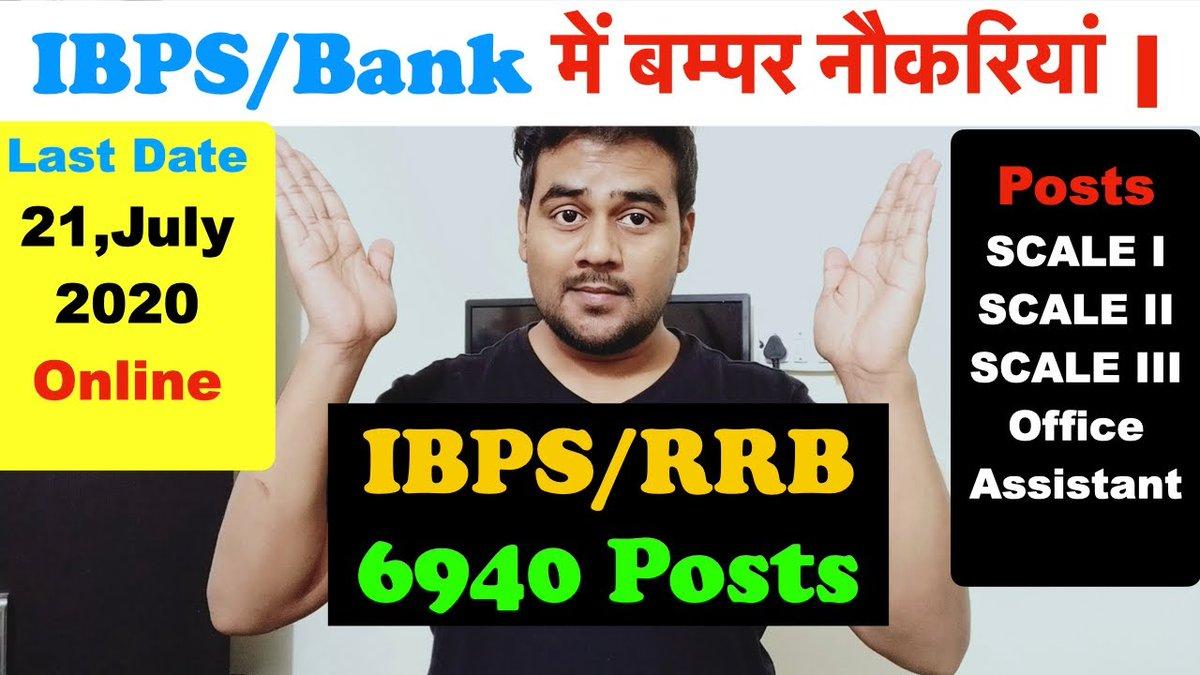 #IBPS #banking #IBPSRRB #bankpo #vacancy #bankjob @ComIbpsindia @govtjob Click for details https://youtu.be/p-W1PprOgvkpic.twitter.com/A2Qw2baMIF