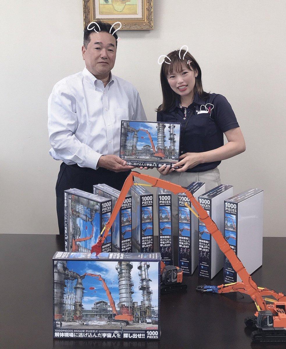 機 日本 建 株式 会社 日立