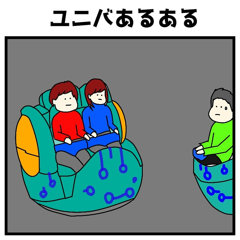 Eb37j25uyaasbe2