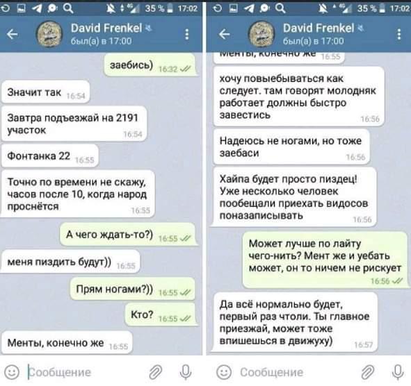 Привет от Дурова #Я/Мы Давид Френкель pic.twitter.com/8Z50IawdpB
