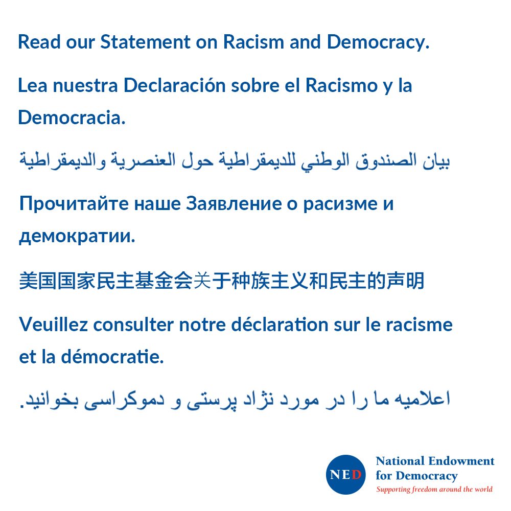 """""""Injustices that are deeply rooted in history and society are hard to eradicate, here at home as well as abroad."""" Read our Statement on Racism and Democracy here:  http:// ow.ly/x5iD30qUvBw     #NEDemocracy <br>http://pic.twitter.com/8LbKaZNMPn"""