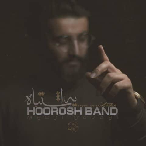 دانلود آهنگ جدید هوروش باند به نام یه اشتباه Download New Song By Hoorosh Band Called Ye Eshtebah https://tinyurl.com/yac7ogl6pic.twitter.com/wlEJL9V2F0