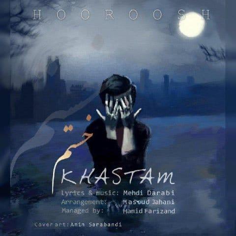 دانلود آهنگ جدید هوروش باند به نام خستم Download New Song By Hoorosh Band Called Khastam https://tinyurl.com/y9verby3pic.twitter.com/ZnJpIyv2zE
