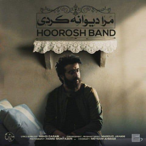 دانلود آهنگ جدید هوروش باند به نام مرا دیوانه کردی Download New Song By Hoorosh Band Called Mara Divane Kardi https://tinyurl.com/ycerugsypic.twitter.com/pQ1aBpaNUb