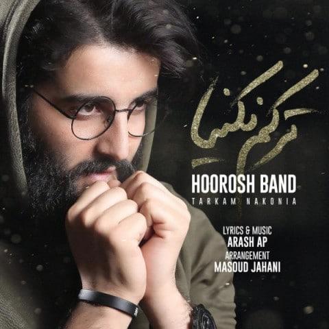 دانلود آهنگ جدید هوروش باند به نام ترکم نکنیا Download New Song Hoorosh Band Called Tarkam Nakonia https://tinyurl.com/ydyv7k5jpic.twitter.com/MXLq4ELEUL