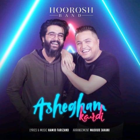 دانلود آهنگ جدید هوروش باند به نام عاشقم کردی Download New Song By Hoorosh Band Called Ashegham Kardi https://tinyurl.com/y7yn4a7cpic.twitter.com/qvq4EdrIxw