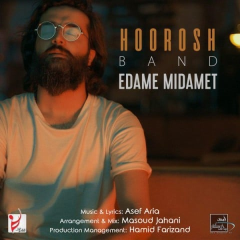 دانلود آهنگ جدید هوروش باند به نام ادامه میدمت Download New Song By Hoorosh Band Called Edame Midamet https://tinyurl.com/y95waojtpic.twitter.com/Y1n7k9sJdM