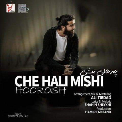 دانلود آهنگ جدید هوروش باند به نام چه حالی میشی Download New Song By Hoorosh Band Called Che Hali Mishi https://tinyurl.com/y7f62abdpic.twitter.com/QNNEoqMEqB