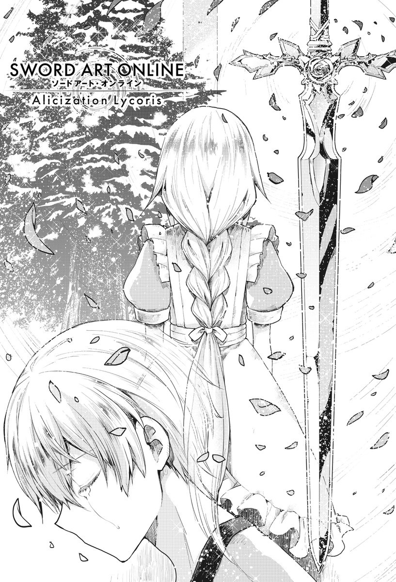 Experience the Underworld through the eyes of Eugeo! #SAOAL  Follow the link and read the special 3 chapter manga, based on the original storyline for SWORD ART ONLINE Alicization Lycoris! https://t.co/EEVkUMNO1H https://t.co/w21e20q7JL