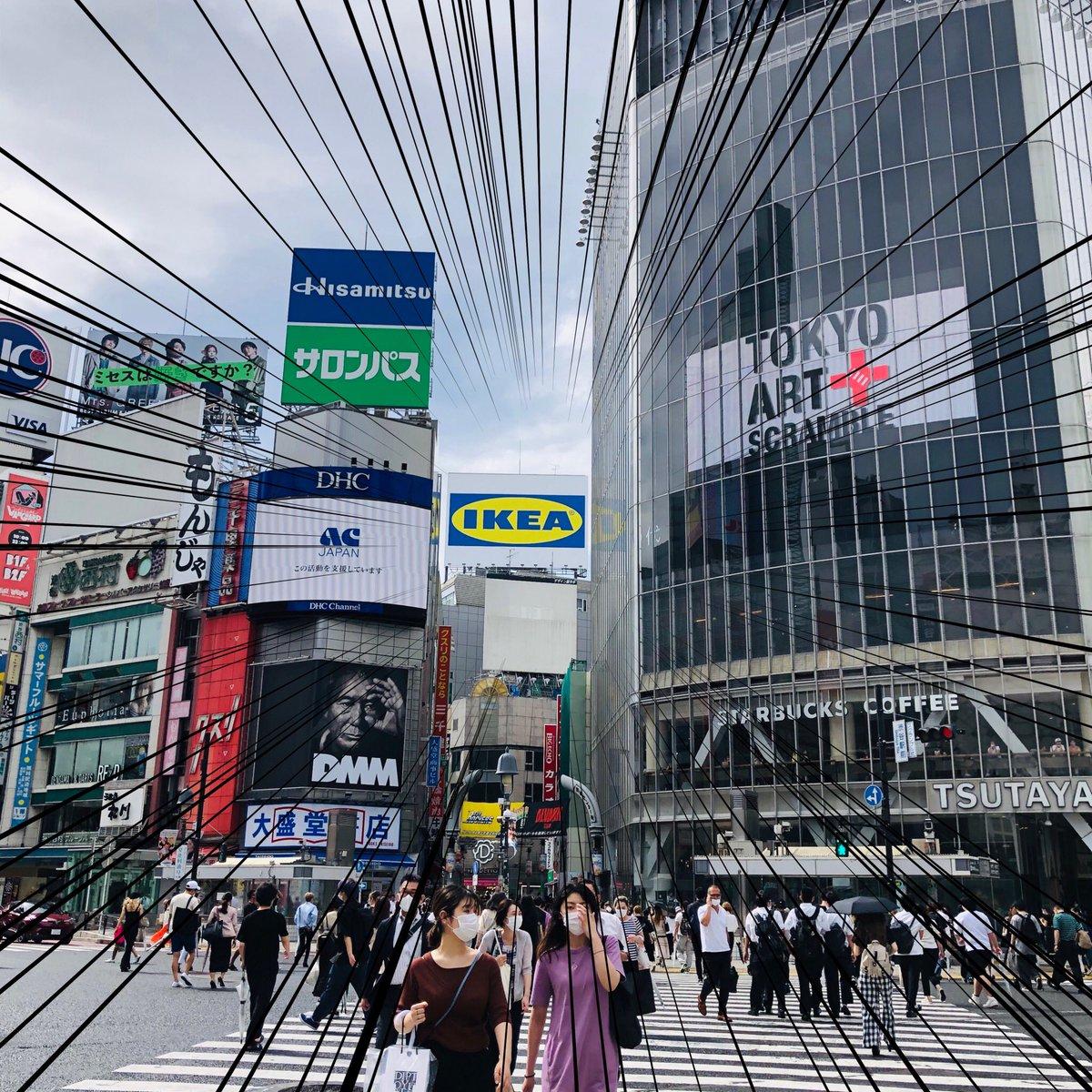 渋谷 ikea 【5月最新】IKEA(イケア)おすすめ商品31選!人気家具や収納雑貨
