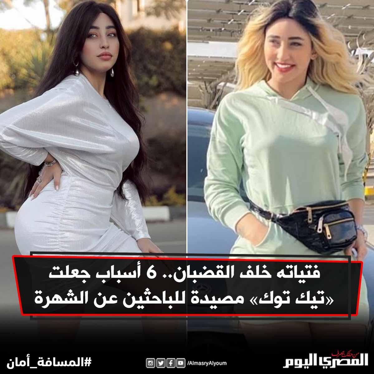 ريناد عماد قبل الشهرة