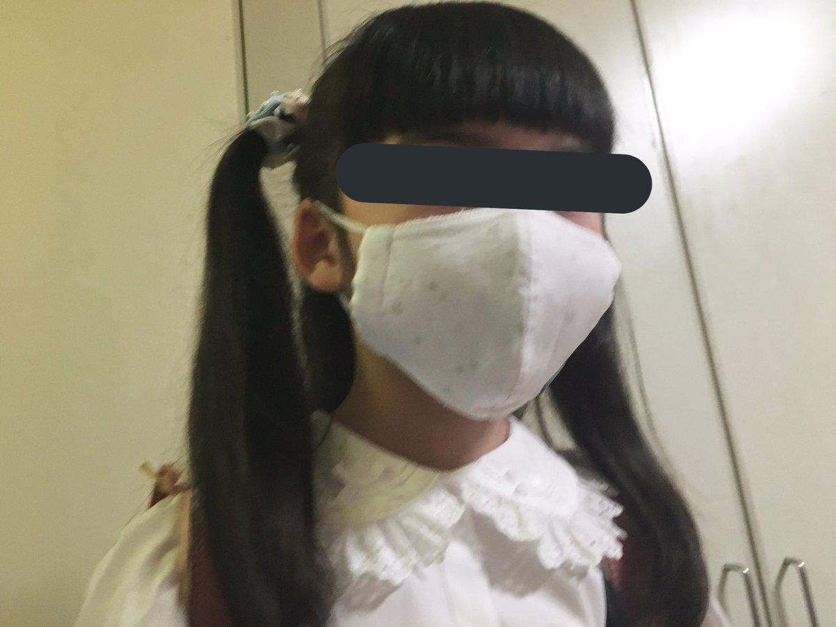 マスク ファミリア