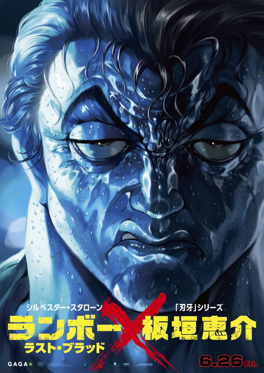 Look at the official Japanese poster for Rambo: Last Blood illustrated by Keisuke Itagaki, I love it  <br>http://pic.twitter.com/5p9YeATWiZ
