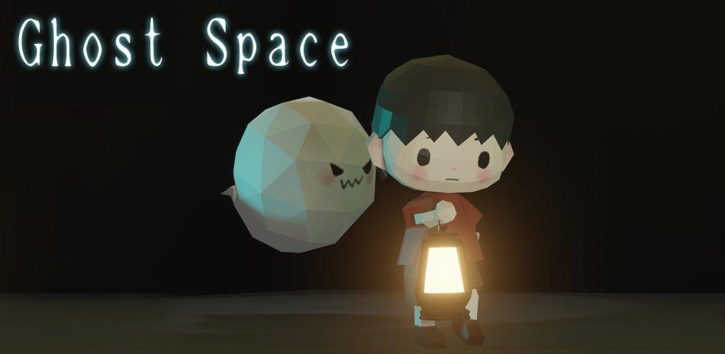 Ghost Space👻[iOS][Android]#unity1week で作ったゲームをリメイクしてアプリ化しました。遊んでくれると嬉しいです🐢☕#gamedev #indiedev #madewithunity
