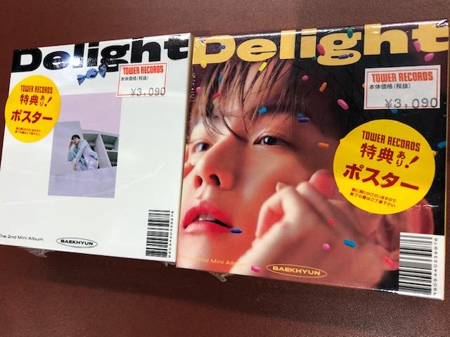 【#入荷情報 】EXOのメインヴォーカル、ベクヒョン #BAEKHYUN の韓国アルバム「Delight」のキットアルバムが入荷しました!先着特典はポスターです~! https://t.co/GJZm0EnJAY #EXO部 #Baekhyun_Delight  #BaekhyunIsAMillionSeller  #baekhyun_하프밀리언_축하해 https://t.co/zJ12NBGaXy