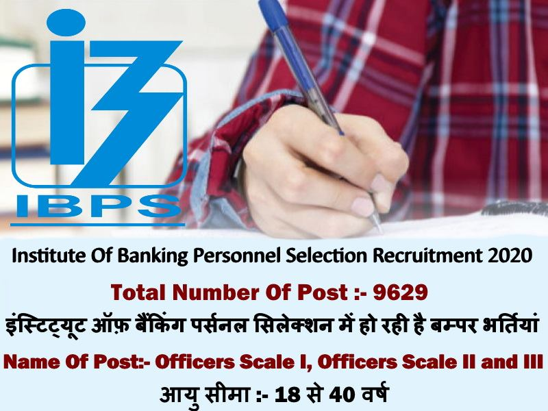 Institute Of Banking Personnel Selection Recruitment 2020(IBPS) Click Here: https://bit.ly/2BmEXEN इंस्टिट्यूट ऑफ़ बैंकिंग पर्सनल सिलेक्शन में हो रही है बम्पर भर्तियां Name Of Post:- Officers Scale-I,Officers Scale II and ीी आयु सीमा:-18से40वर्ष #IBPS #JobSeekersSA #Jobs #jobpic.twitter.com/K3LamZ7KYT