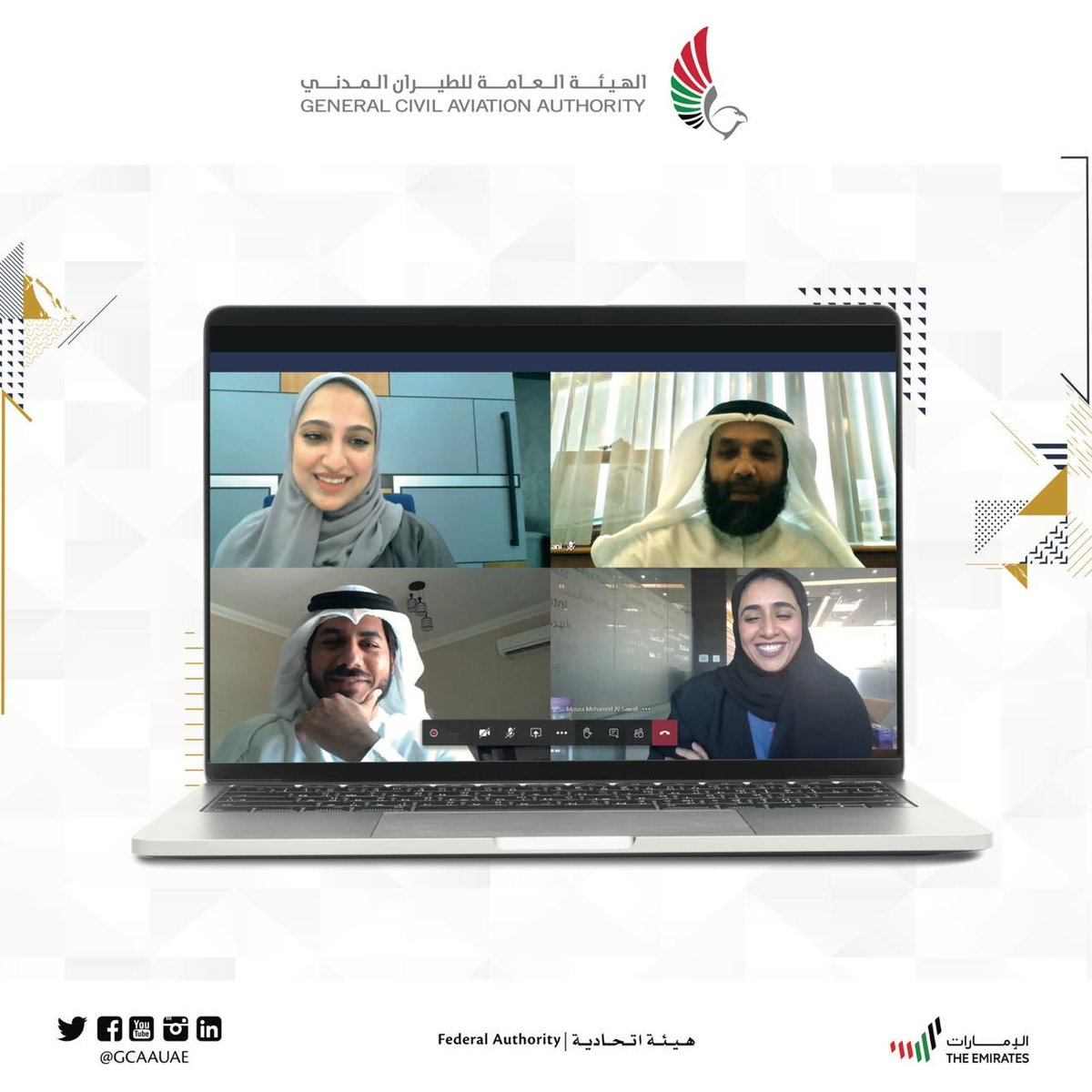 "⁣1️⃣ The #GCAAYouthCouncil held the fourth virtual session for the youth employees with the participation of Walid Al Rahmani, Acting Assistant Director General - Strategy and International Affaires Sector  This session is a part of  ""Youth Aviation"" initiative https://t.co/71QmCfO2Cn"
