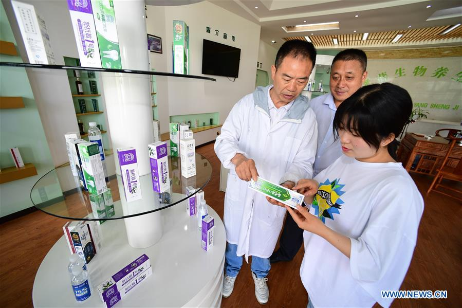 #China's new supervision and management regulation on cosmetics that will be enacted next year classifies #toothpaste as a common cosmetic, and so-called #whitening effects of some toothpaste is not allowed in their advertisements, according to newly revealed regulation. https://t.co/t6cGhSQnFb