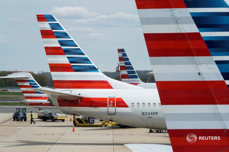 American Airlines warns it's overstaffed by about 8,000 flight attendants and might reduce its workforce through early retirements and voluntary leaves https://t.co/wgmxiMjQ8y https://t.co/Tp6eNVNUtR
