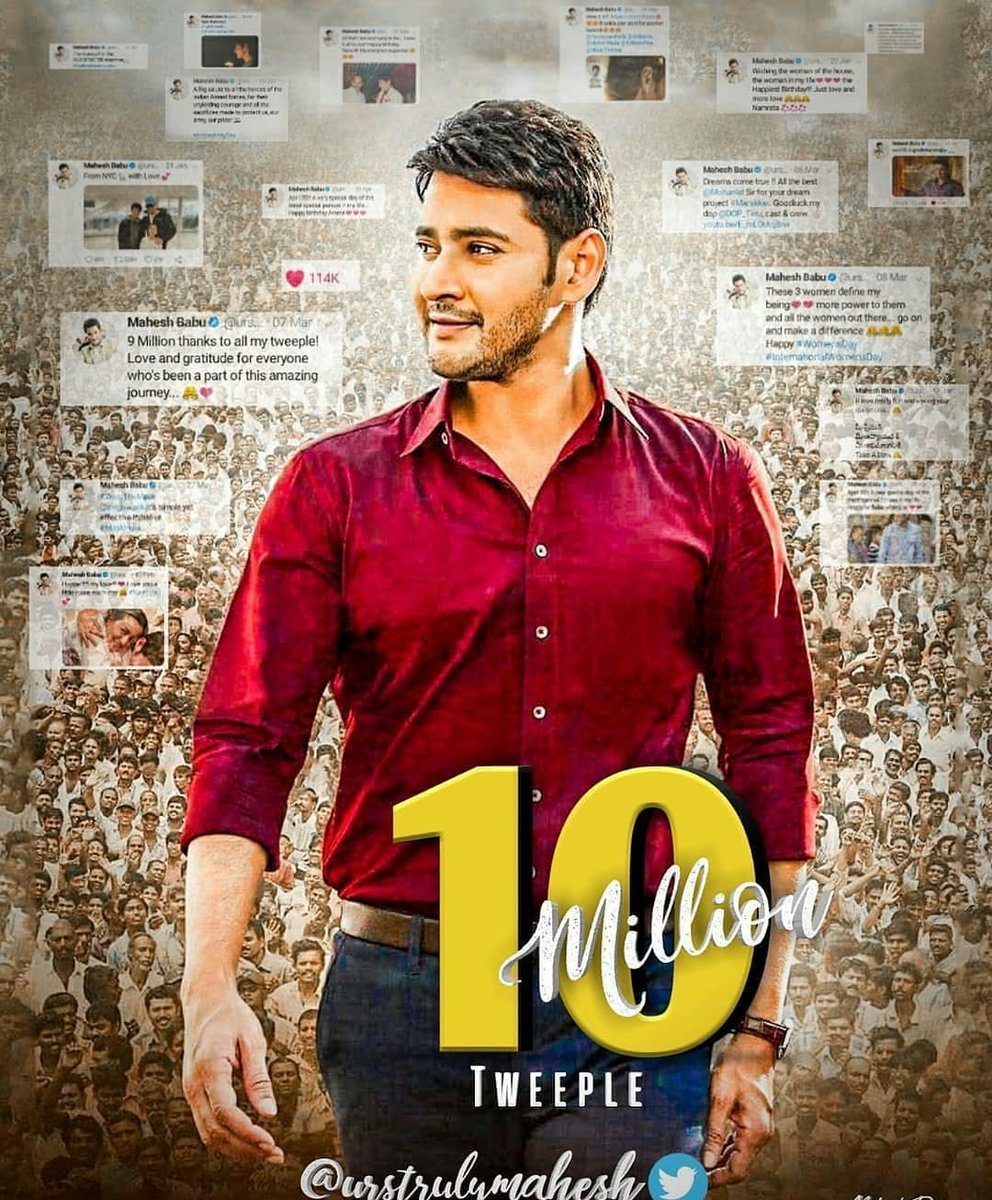First South India actor to achieve 10m cults  #SarkaruVaariPaata @urstrulyMahesh  #SSMBBdayTrendOnAug8th <br>http://pic.twitter.com/qC67tB2Jdz