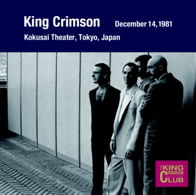 "#NowPlaying: ""Manhattan"" from ""Collectors Club 1981年12月14日東京浅草国際劇場"" (King Crimson) pic.twitter.com/iy0sowilL2"