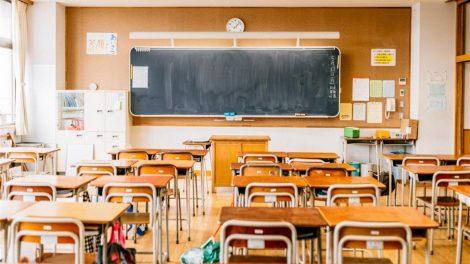 A scuola a settembre senza mascherina e distanziati, in Sicilia 13mila alunni e 153 classi in meno - https://t.co/lsmIaCyl8E #blogsicilianotizie