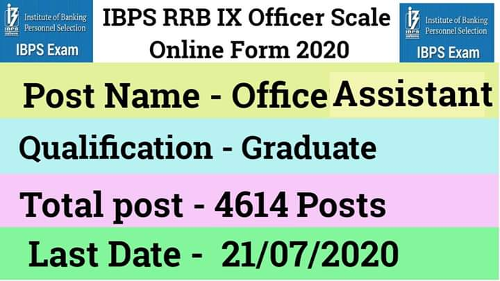 IBPS invites Online Applications for recruitment to RRBs for the post of Office Assistant (Multipurpose)  Apply Online at Bhandari Online Services Centre Services Centre, C.M.C. Chowk, Ludhiana.  Facebook: https://www.facebook.com/bhandarionlineservices/…  #IBPS #RRB #Recruitment2020 #Rural #Jobspic.twitter.com/24ucM3xaPa