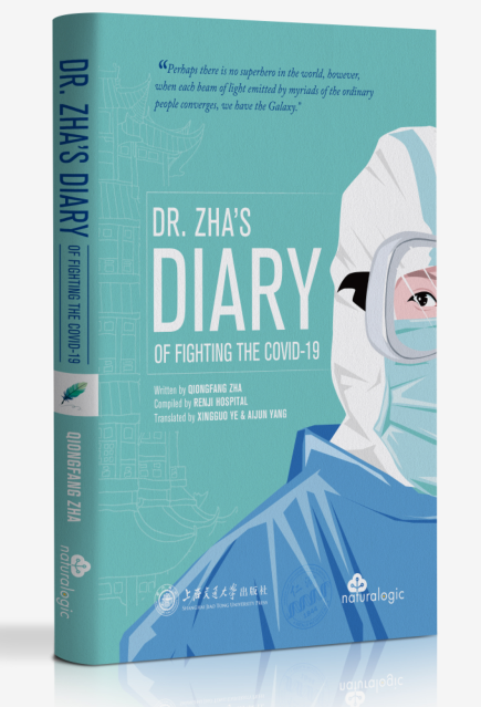 The English version of DR. Zha's Diary of Fighting The #COVID19 recently opened a global pre-sale on #Amazon.com. The book, written by Chinese doctor Zha Qiongfang, records the experiences of Shanghai's first batch of medical experts fighting COVID-19 in #Hubei for 68 days. https://t.co/6BrsRx4fiC