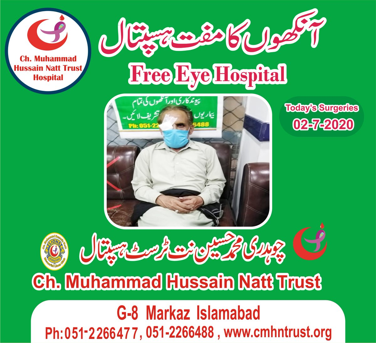 #hospital #Covid_19 #StayHome #Corona #Pakistan #Cataract #donation #eyes #ngo #Forbes #BreakingNews #Madinah #Makkah #Lahore #Karachi #dubai #العدالة_للطفل_السوري https://t.co/ttnqJQXrIa