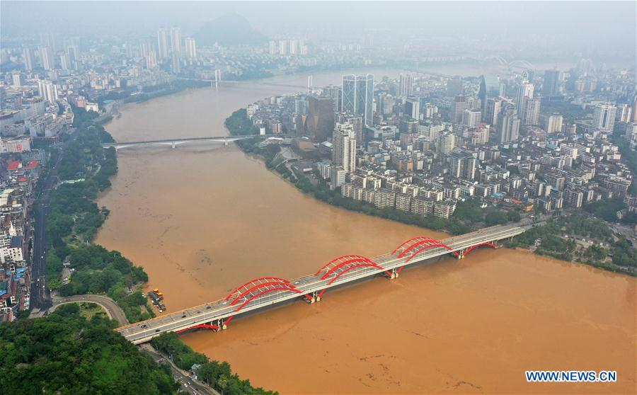 Wuhan, capital of Central China's Hubei Province, issued a red or Level-I alert for heavy rain on Thursday afternoon, warning a high risk of waterlogging, geological disasters, and flooding in small- and medium-sized rivers in the region. https://t.co/mI5sPx6ihu