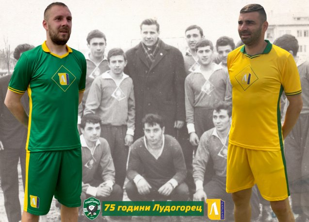 Take a look at the retro outfit Ludogorets will wear on the 75th anniversary   https://t.co/4btkB2SGR9  #ludogorets https://t.co/ynOml4eHOX