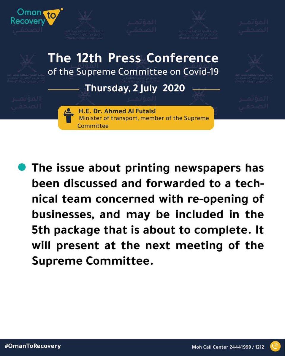 "عُمان تواجه كورونا on Twitter: ""H.E. Dr. Ahmed bin Mohammed Al Futaisi: The  issue about printing newspapers has been discussed and forwarded to a  technical team concerned with re-opening of businesses, and"