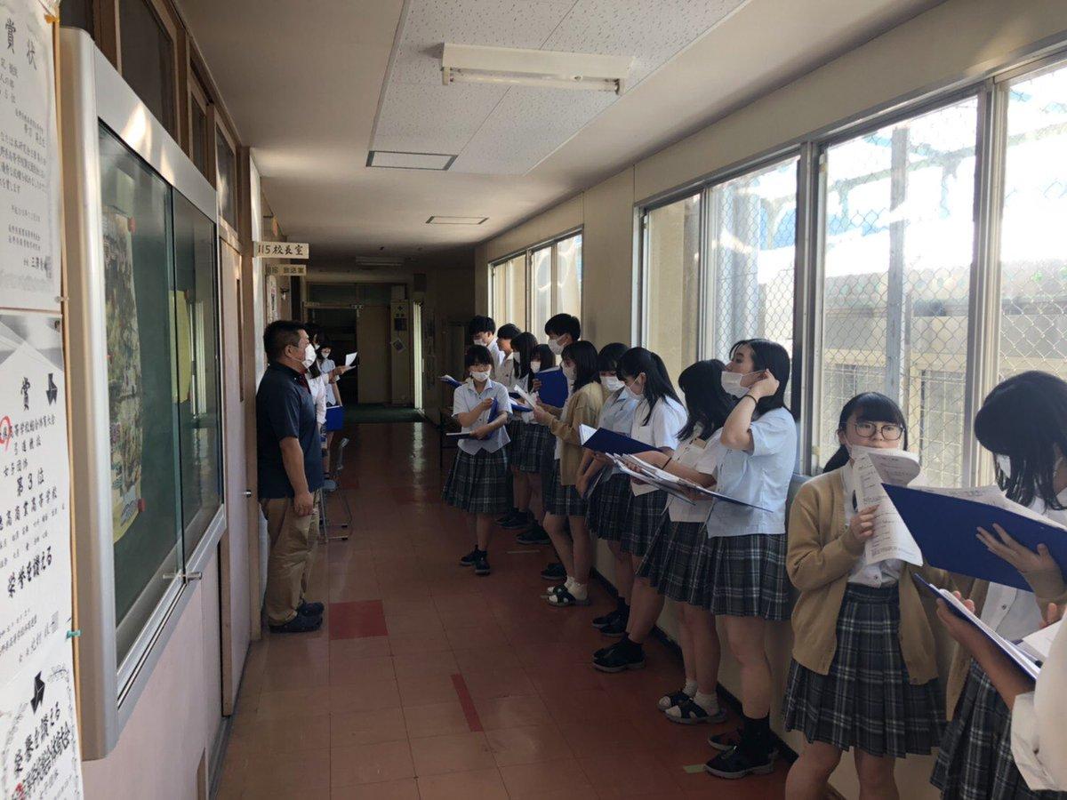 穂高商業高校生徒会 (@Hosho_seitokai) | Twitter