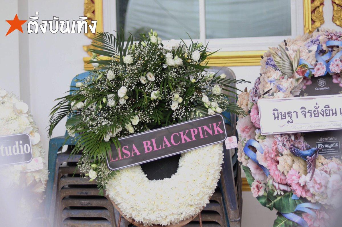 [INFO] Lisa has sent a flower wreath to express her condolences to Thai actress (Natapohn Tameeruk), whose father had just passed away a few days ago.   © tingbt_news  #BLACKPINK #블랙핑크  #LISA #리사 #LALISA @BLACKPINK<br>http://pic.twitter.com/ozrPvI5Eti