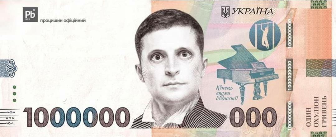 У Украины достаточно денег и без транша МВФ, - советник Зеленского Устенко - Цензор.НЕТ 5118