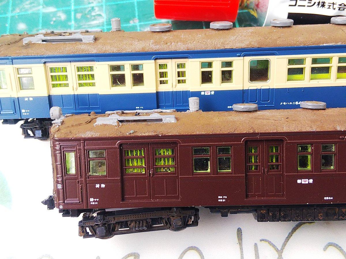 KATOさん飯田線シリーズのクモハユニ64、クハユニ56、クハニ67の荷物室、郵便室の格子窓に、グリーンに塗装した仕切り棒を、取り付けました。   #鉄道模型  #KATO  #加工  #飯田線 https://t.co/GdDn5pJYWL