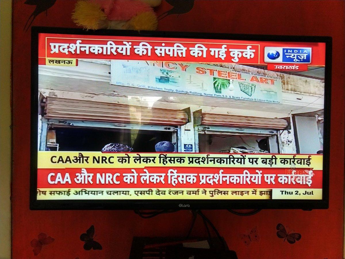 #YogiAdityanath  Jay ho #योगी_सरकार। दंगाई की संपत्ति जप्त की गई।  #उत्तरप्रदेश #UPCM  #AatmaNirbhar  #AatmaNirbharBharat  #YogiRoxx  #yogi https://t.co/UjeiUCLw3m