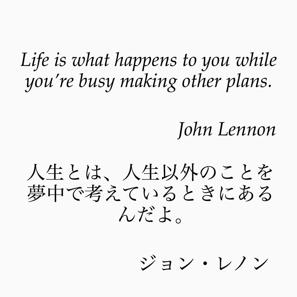 レノン 名言 ジョン