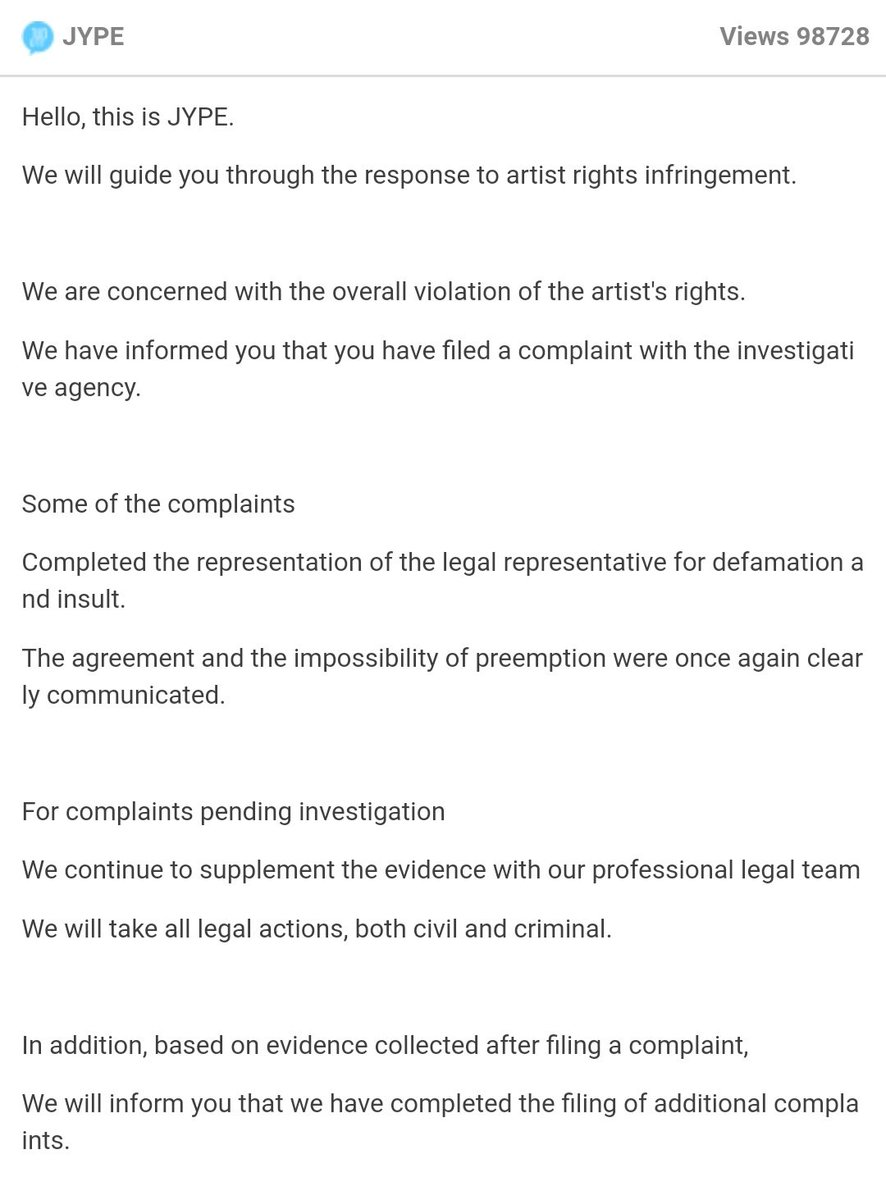Not even 5 hours after JYPE announced that they had taken legal action against sasaengs Youngjae is having to take his own action about actively being stalked.  Why does @jypnation only give empty words when it comes to their artists safety?  #ProtectGOT7  #GOT7 @GOT7Officialpic.twitter.com/aTWiJeLGOr  by GOT7 Comeback Thread