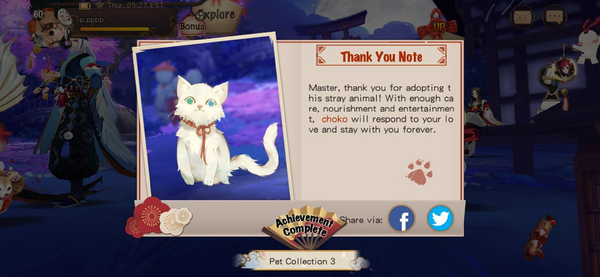Care for stray animals with Onmyoji. With your kindness, we can create a more caring world. pic.twitter.com/vt45TwRWF4