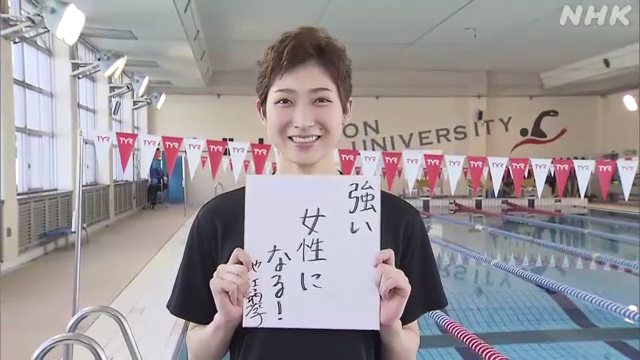 白血病からの競技復帰を目指す競泳の池江璃花子選手が、2日、退院後初めてプールで練習する様子を報道陣に公開しました。池江選手は「心から楽しんで水泳ができている」と素直な喜びを口にしました https://t.co/1YBU3ALntP #nhk_news https://t.co/e0AXEzVtid