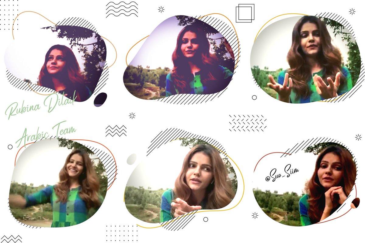 #RubinaDilaik #Insta#puzzles @RubiDilaik  #my#loveedits #Gorgeous #beautifull #Fabulous #Gulabboo #Saumya #Tarana #Khushi #Actress #RubinaDilaikArabicTeam  #Sweet#favourite #stayathomechallenge #staysafeeveryone #FansLove #fanedit #follower #followemepic.twitter.com/38M3DLlQmL